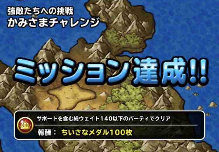 f:id:shohei_info:20180320203745j:plain