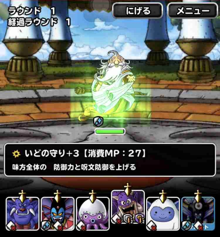 f:id:shohei_info:20180320205424j:plain