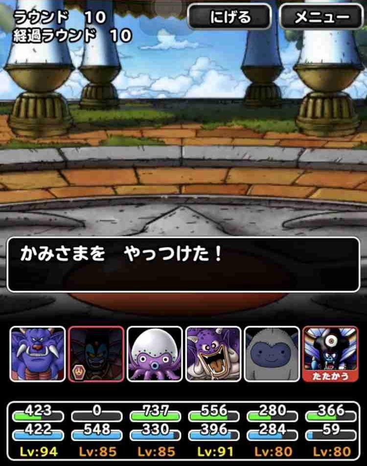 f:id:shohei_info:20180320205833j:plain