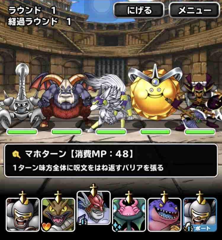 f:id:shohei_info:20180321082410j:plain