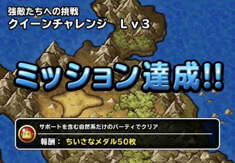 f:id:shohei_info:20180321090611j:plain
