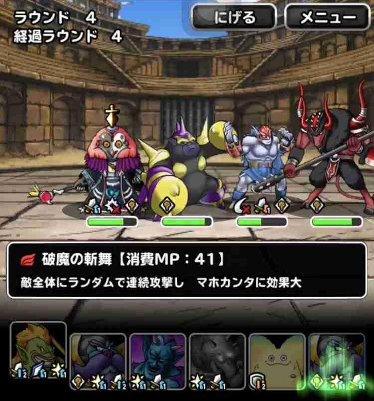 f:id:shohei_info:20180321140414j:plain
