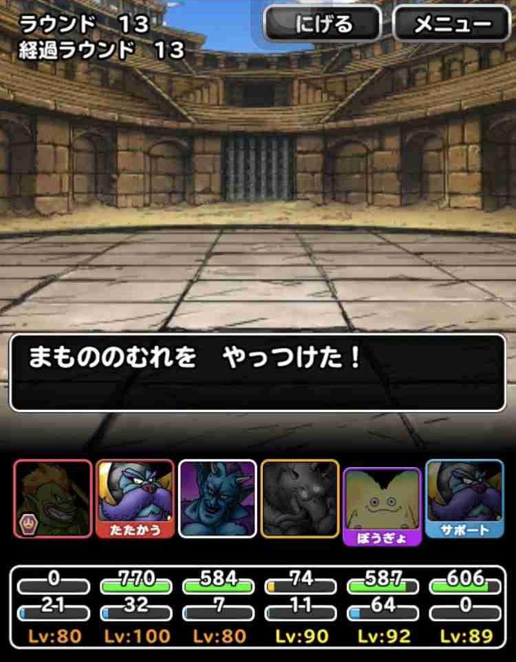 f:id:shohei_info:20180321143340j:plain