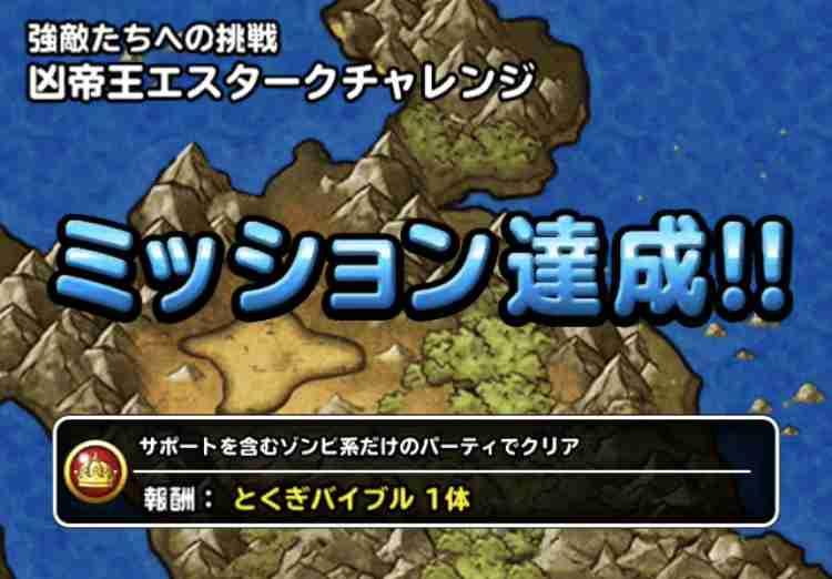 f:id:shohei_info:20180321170215j:plain