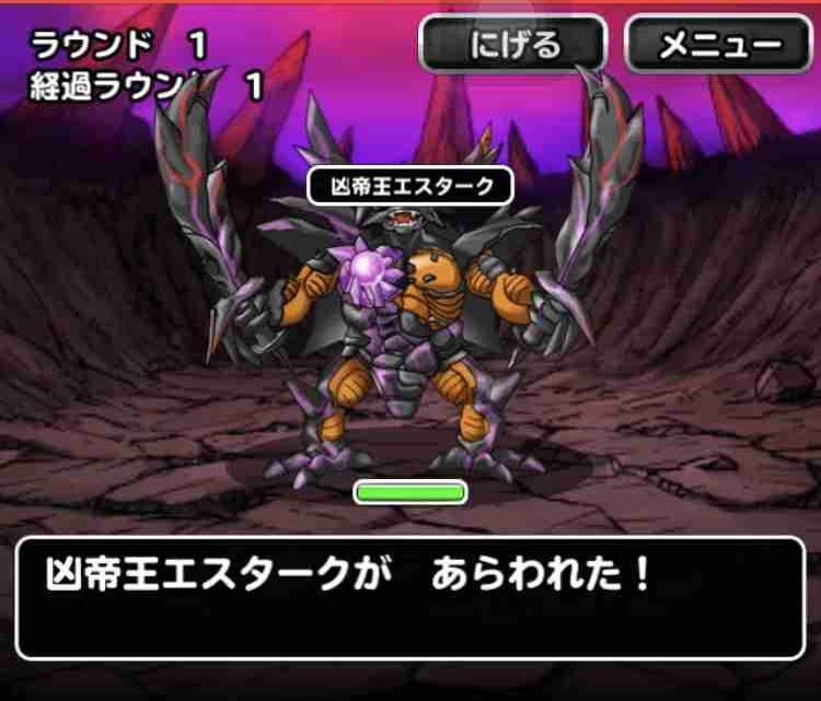 f:id:shohei_info:20180321170934j:plain