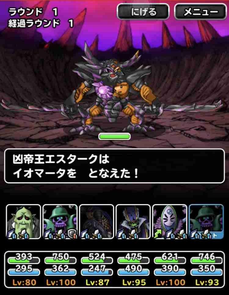 f:id:shohei_info:20180321175659j:plain