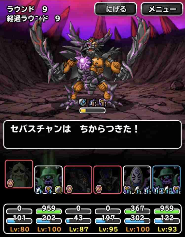 f:id:shohei_info:20180321180524j:plain