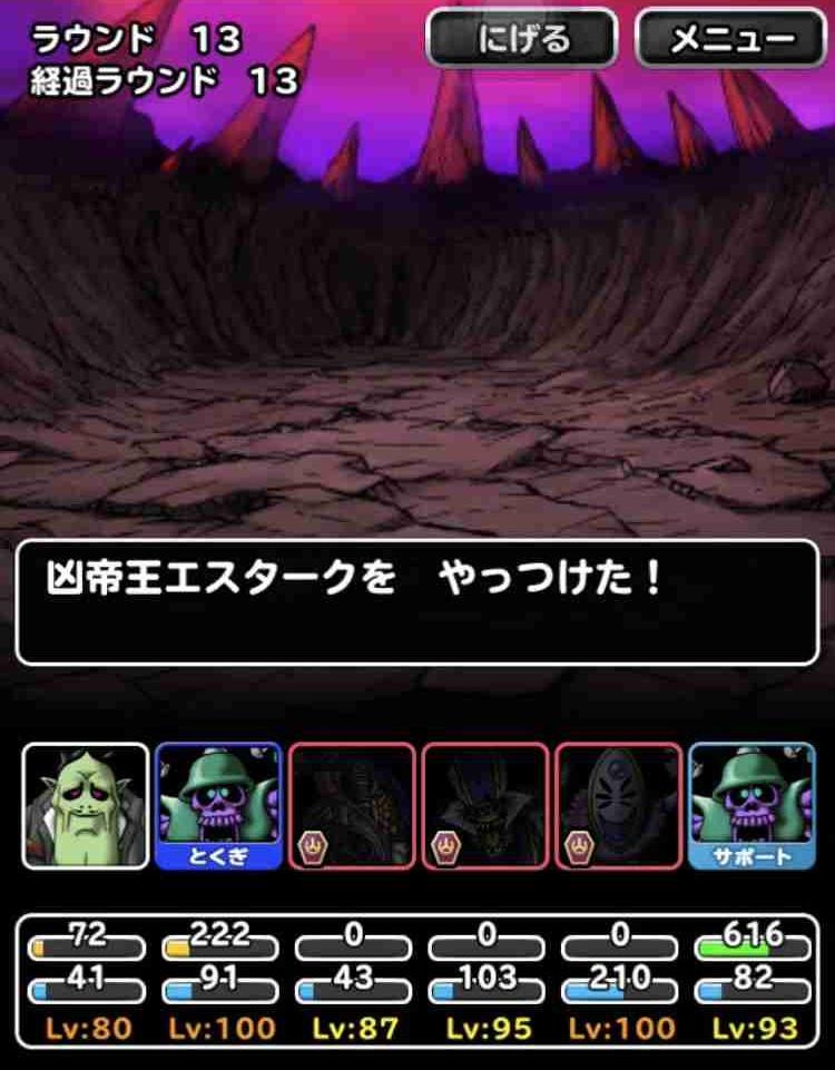 f:id:shohei_info:20180321180906j:plain