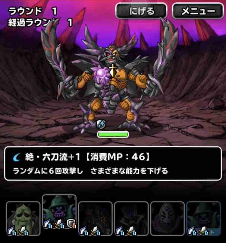 f:id:shohei_info:20180321181332j:plain