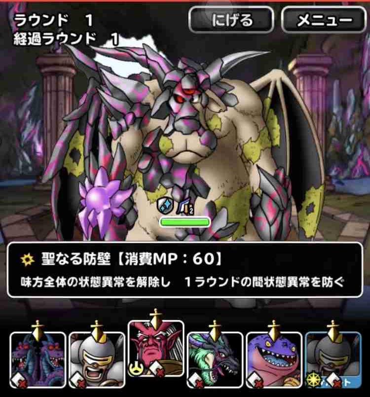 f:id:shohei_info:20180322071445j:plain