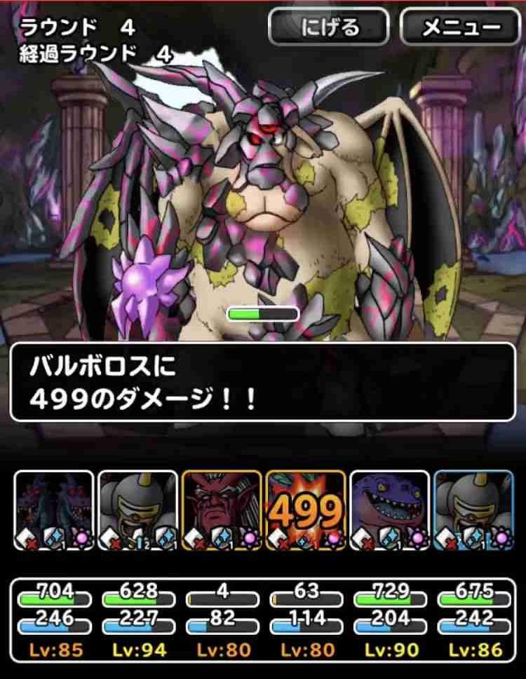 f:id:shohei_info:20180322074106j:plain