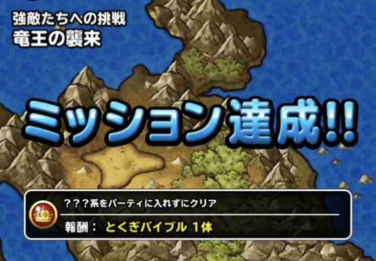 f:id:shohei_info:20180324185628j:plain