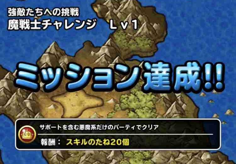 f:id:shohei_info:20180325202302j:plain
