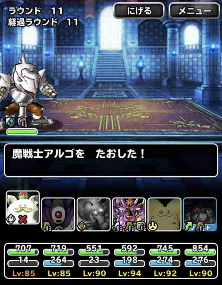 f:id:shohei_info:20180325210807j:plain