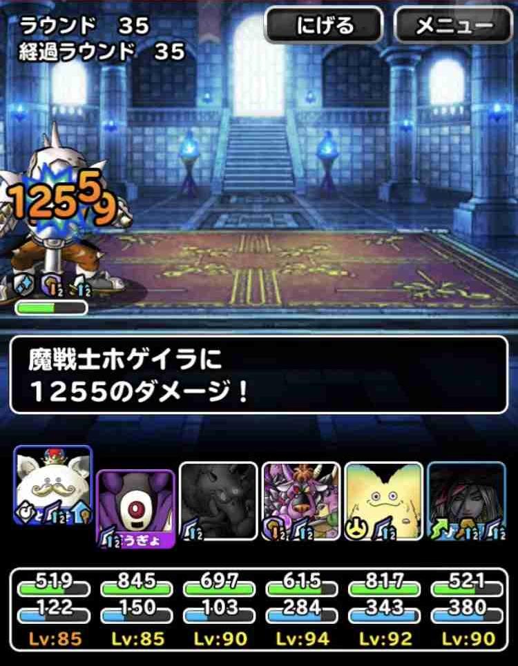 f:id:shohei_info:20180325211404j:plain