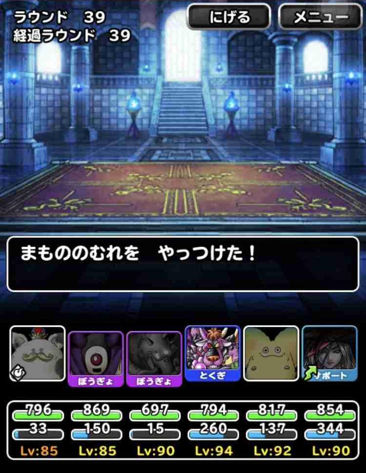 f:id:shohei_info:20180325211506j:plain