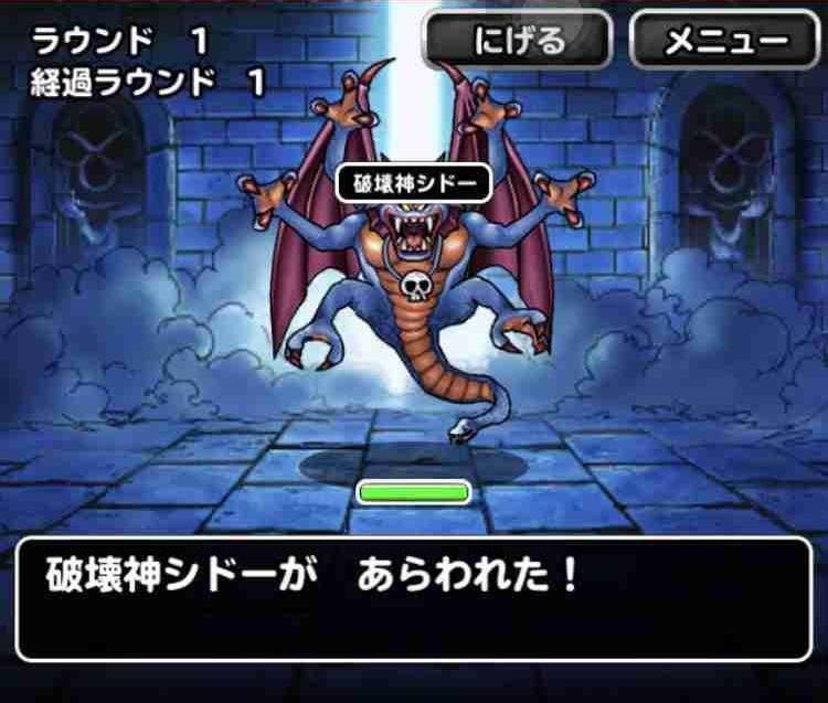 f:id:shohei_info:20180327100202j:plain