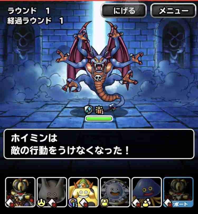 f:id:shohei_info:20180327141539j:plain