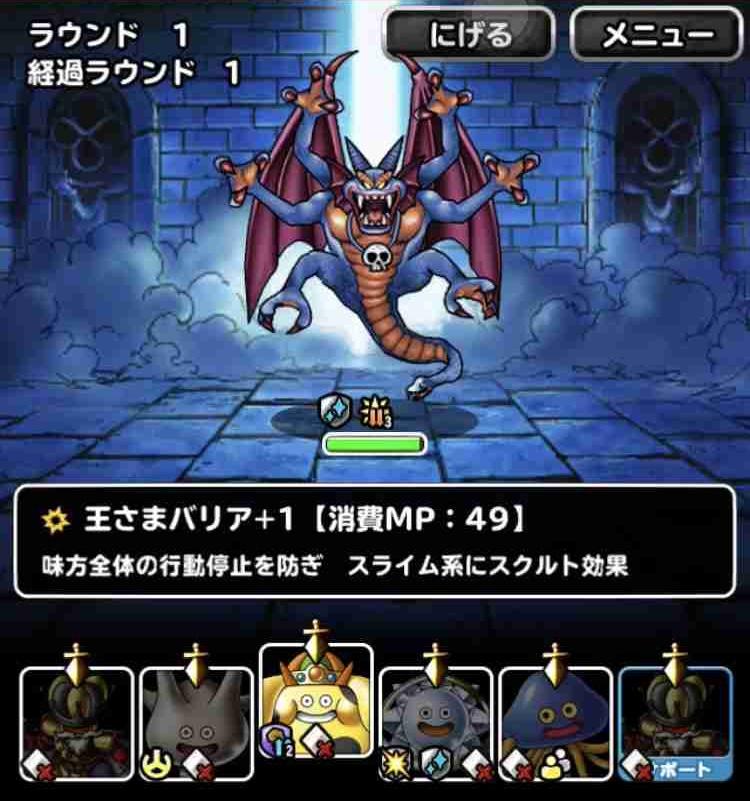 f:id:shohei_info:20180327141657j:plain