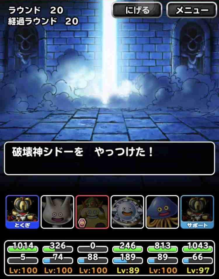 f:id:shohei_info:20180327142425j:plain
