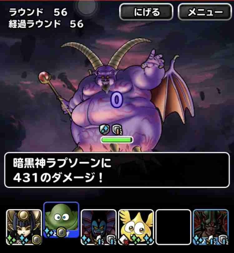 f:id:shohei_info:20180328090712j:plain