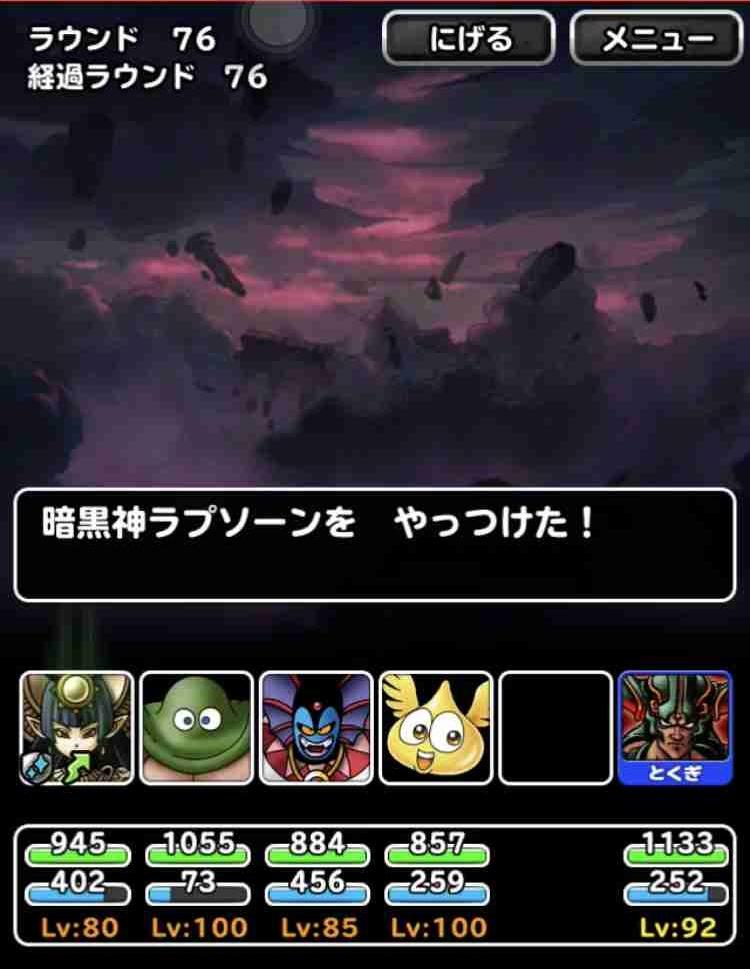 f:id:shohei_info:20180328092825j:plain