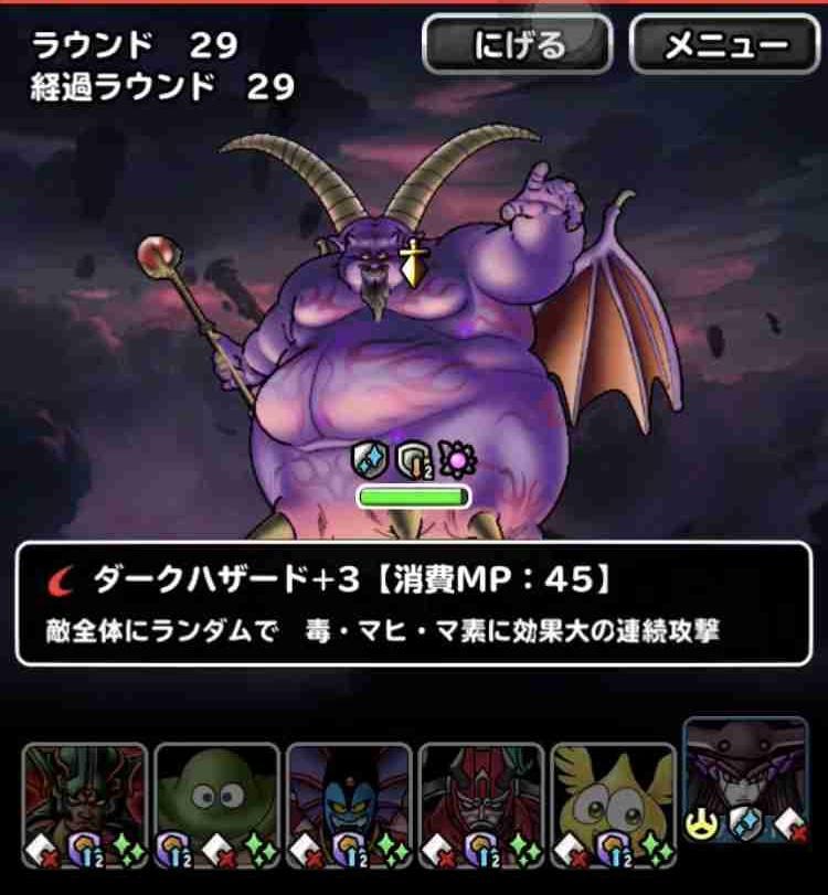 f:id:shohei_info:20180328093850j:plain