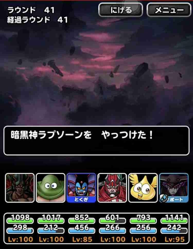 f:id:shohei_info:20180328094510j:plain