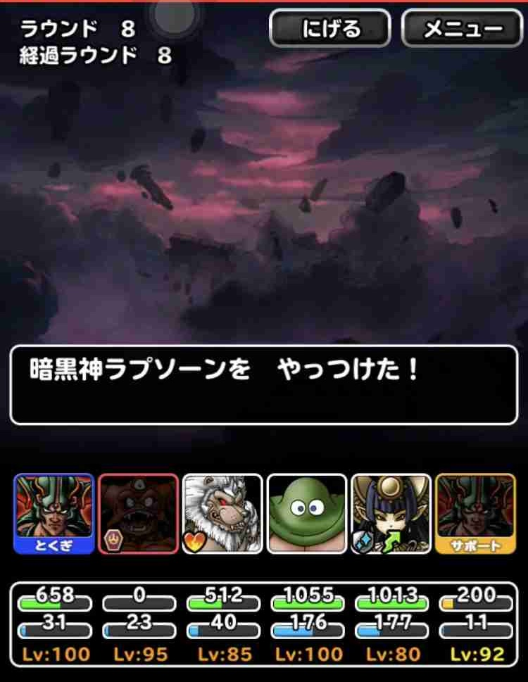 f:id:shohei_info:20180328110342j:plain