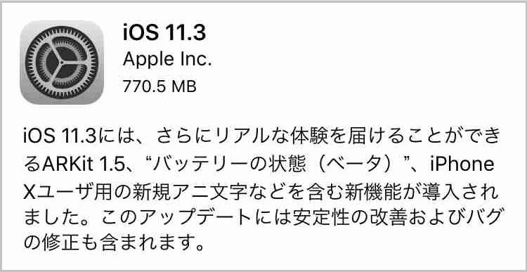 f:id:shohei_info:20180330092849j:plain