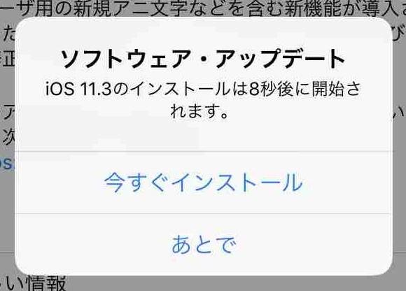 f:id:shohei_info:20180330093222j:plain