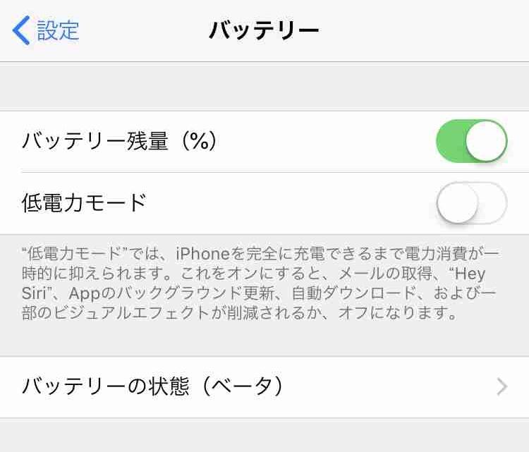 f:id:shohei_info:20180330094037j:plain