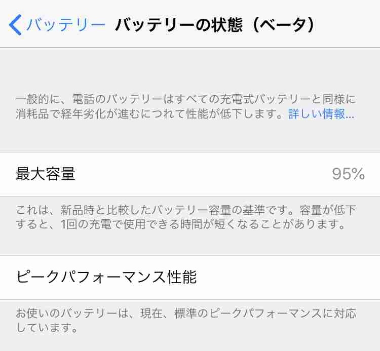 f:id:shohei_info:20180330094138j:plain