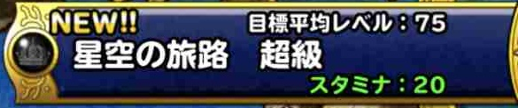 f:id:shohei_info:20180331214054j:plain
