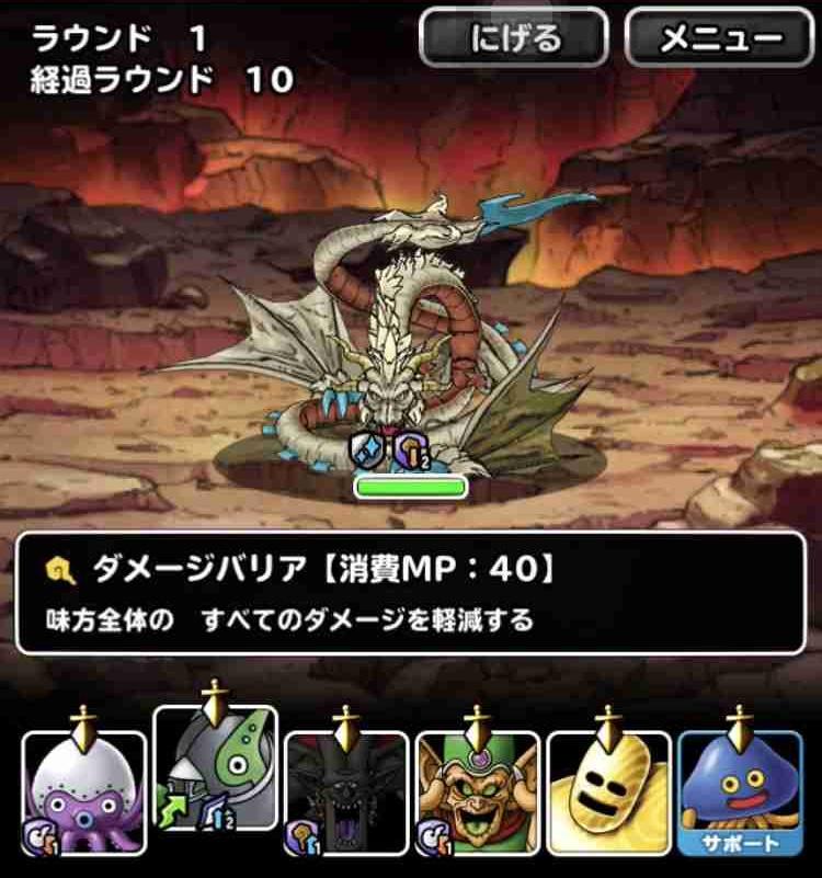 f:id:shohei_info:20180331215437j:plain