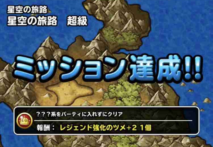 f:id:shohei_info:20180331221454j:plain