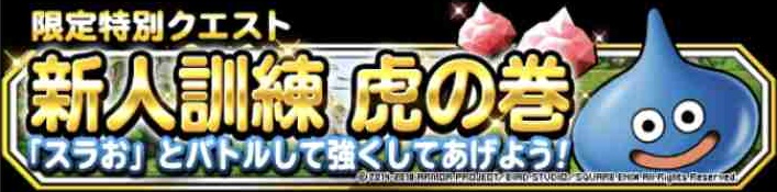 f:id:shohei_info:20180402171800j:plain