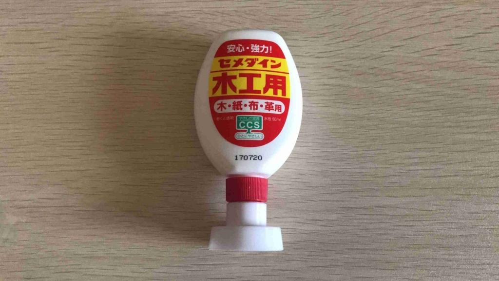 f:id:shohei_info:20180404092449j:plain