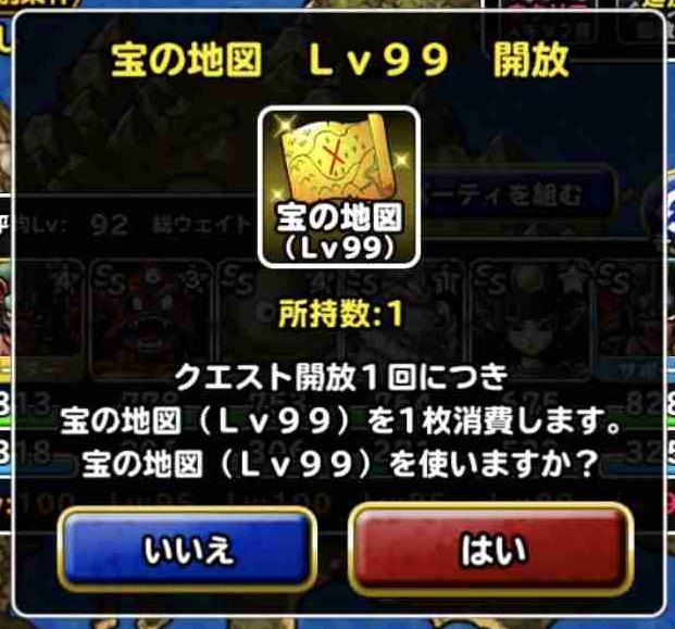 f:id:shohei_info:20180405084205j:plain