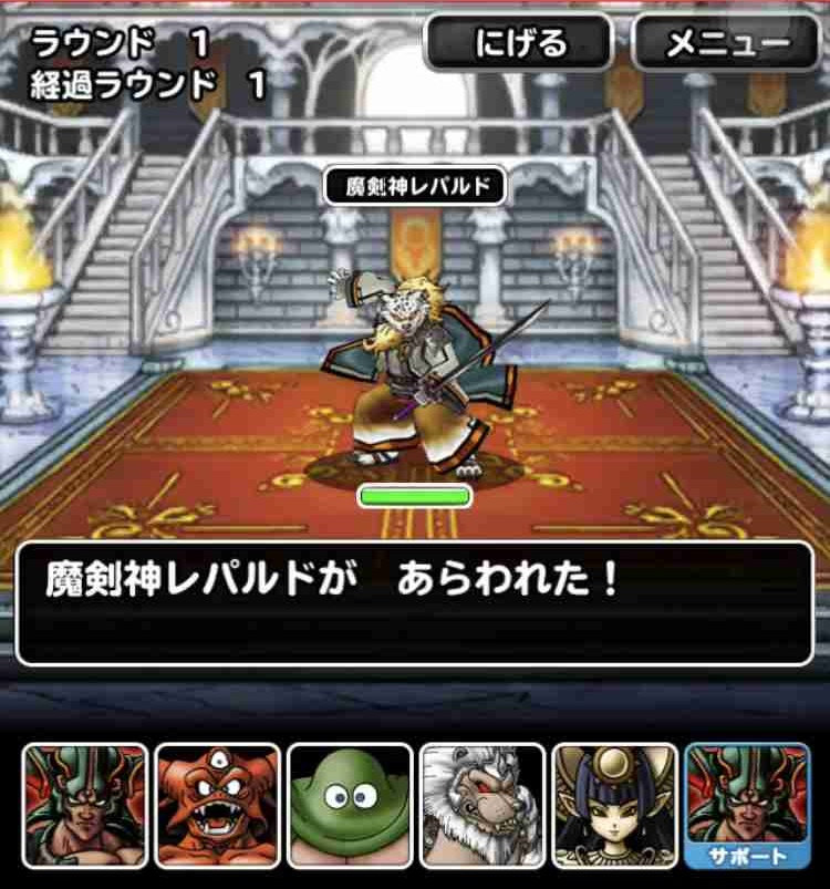 f:id:shohei_info:20180405090053j:plain