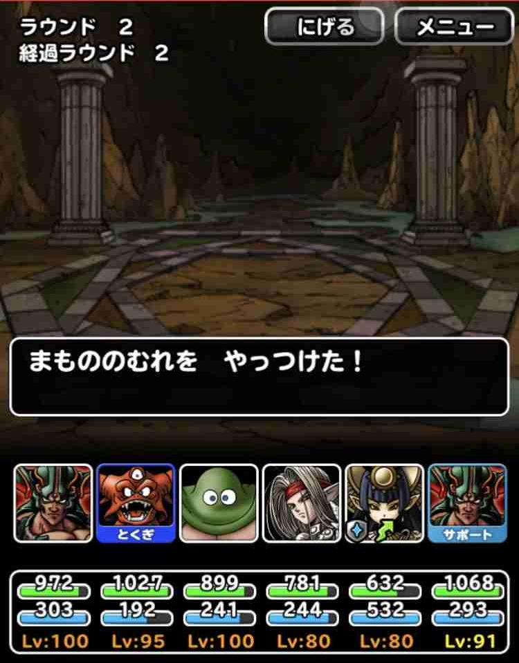 f:id:shohei_info:20180410164103j:plain
