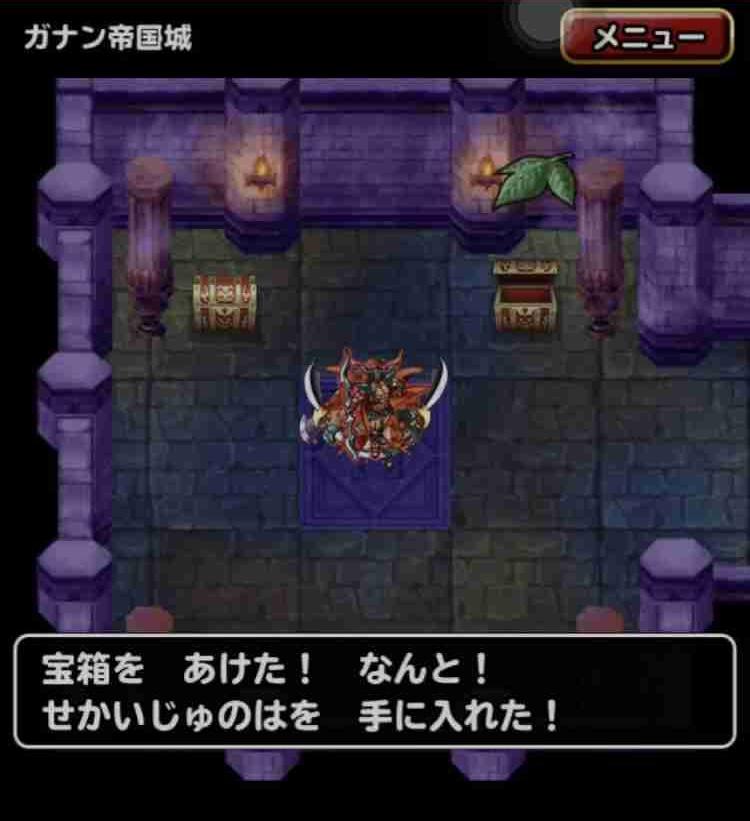 f:id:shohei_info:20180410164750j:plain