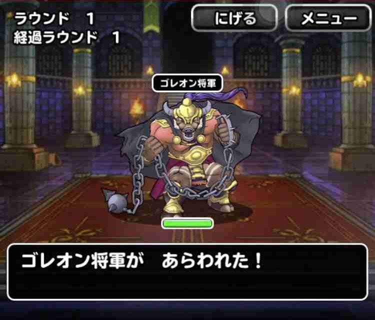f:id:shohei_info:20180410165027j:plain