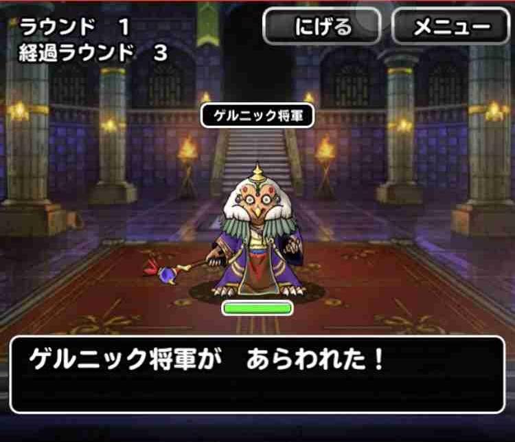 f:id:shohei_info:20180410165641j:plain