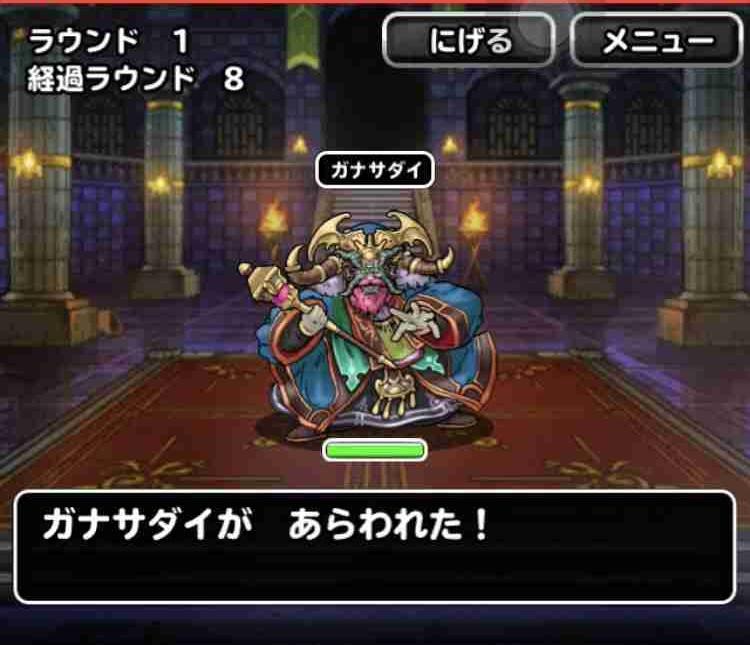 f:id:shohei_info:20180410170506j:plain
