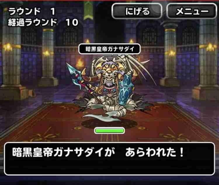 f:id:shohei_info:20180410170650j:plain