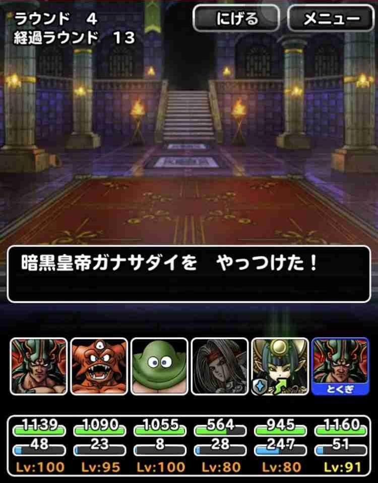 f:id:shohei_info:20180410171226j:plain