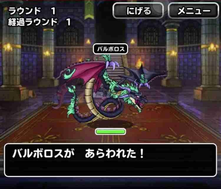 f:id:shohei_info:20180410175138j:plain