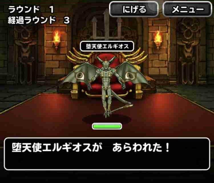 f:id:shohei_info:20180410175254j:plain