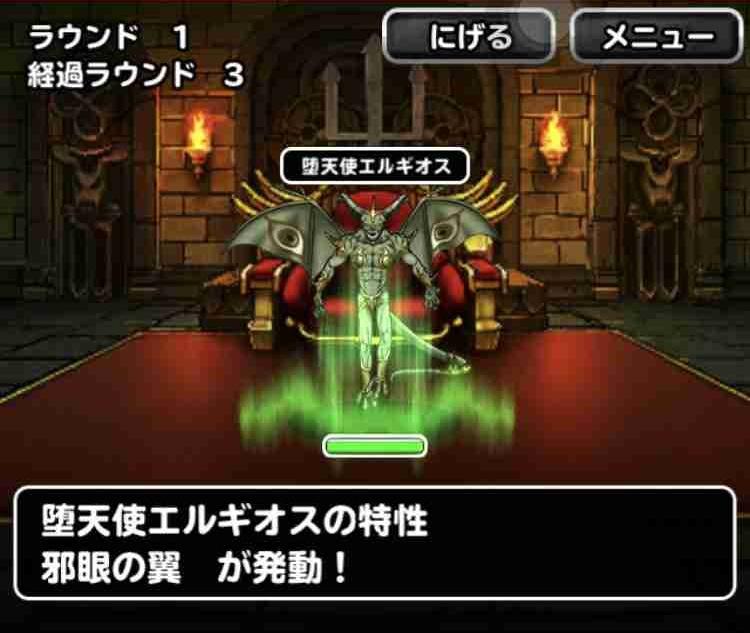 f:id:shohei_info:20180410175532j:plain